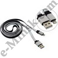 Кабель KS-IS KS-283B-W (Lightning to USB) (1 м), КНР